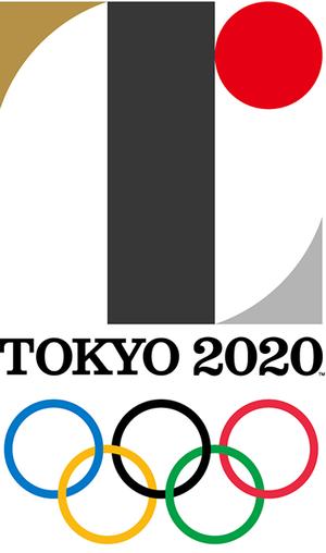 Logo Olimpíadas Tóquio 2020 (Foto: Divulgação)