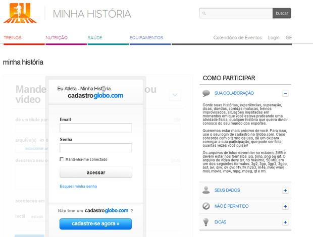 Tela Minha História Eu Atlleta  (Foto: Reprodução)