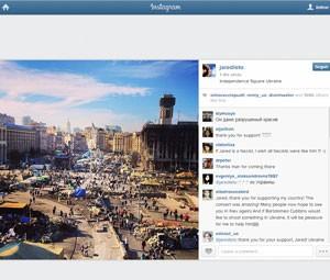 Foto da Praça da Independência, em Kiev, publicada por Jared Leto no Instagram (Foto: Reprodução/Instagram/Jared Leto)