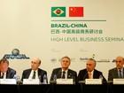 Meirelles afirma que Brasil pode crescer 2,5% em 2018