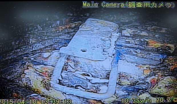 Imagem de vídeo feita pelo primeiro robô a explorar reator 1 da Central Atômica de Fukushima. (Foto: TEPCO / via Reuters)