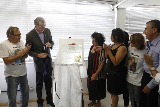 Local passou a se chamar Márcia Calixto em homenagem à funcionária pública assassinada (Foto: Ricardo Giusti/PMPA)