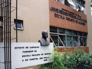 campus sp unifesp (Foto: Unifesp/Divulgação)