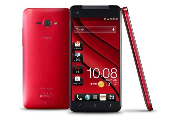 Smartphone HTC J Butterfly tem tela Full HD de 5 polegadas (Foto: Divulgação)