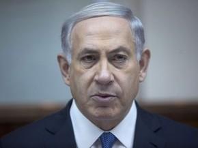 O primeiro-ministro israelense Benjamin Netanyahu em foto deste domingo (15) em Israel (Foto: Abir Sultan/AP)