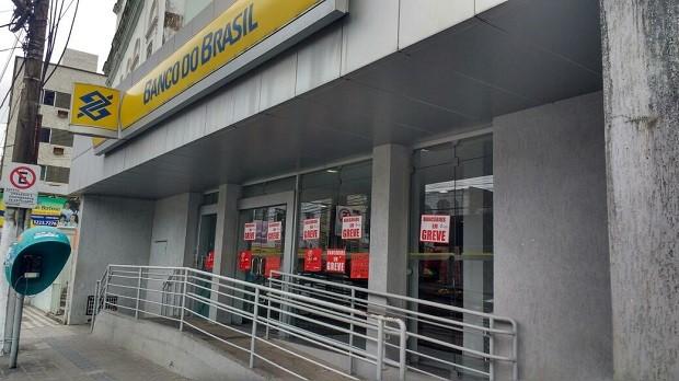 Todas as agências bancárias de Maceió estão fechadas, segundo o sindicato (Foto: Marcio Chagas/G1)