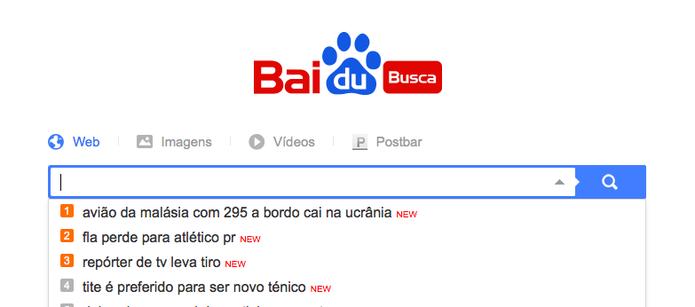 Smart Searchbox tenta prever buscas antes mesmo de digitar no Baidu (Foto: Reprodução/Baidu)