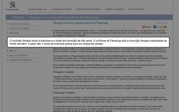 Flamengo contrato Peugeot patrocinador (Foto: Reprodução / Site Oficial)