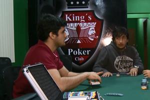 Poker boa vista