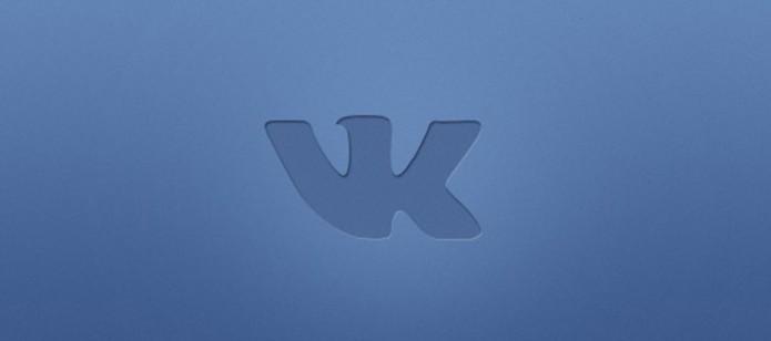 VK, maior rede social russa, foi comprada pelo Mail.ru (Foto: Divulgação/VK) (Foto: VK, maior rede social russa, foi comprada pelo Mail.ru (Foto: Divulgação/VK))