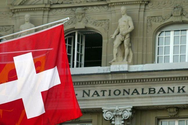 Bancos suíços (Foto: Arquivo Google)