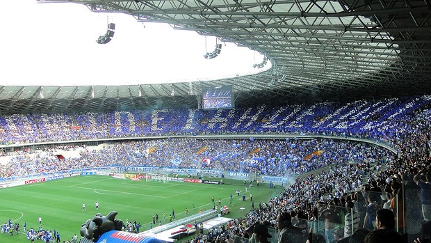 Cruzeiro mostra mosaico gigante para o clássico   O Mineirão é nosso ... 95ca1195a00f4