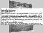 TJ-PI publica homologação de concurso investigado por fraude