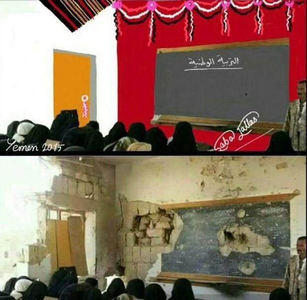 """Desenhos também mostram escolas """"reconstruídas"""" (Foto: Saba Jallas)"""
