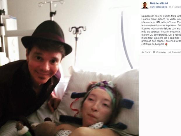 Cantor Netinho anuncia saída de hospital em post no Facebook (Foto: Reprodução: Facebook)