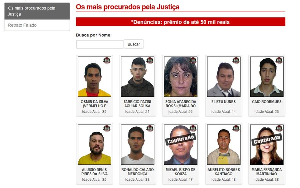 Maria do Pó é a única mulher na lista de criminosos mais procurados de SP (Foto: Reprodução/Polícia Civil SP)