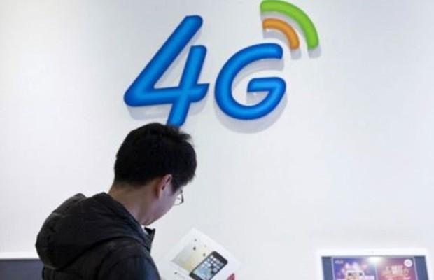 Até 2020 a conexão 4G pode não satisfazer toda a demanda (Foto: AP)
