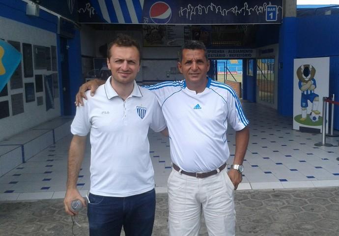 Avaí Futebol Clube (Foto: Divulgação)