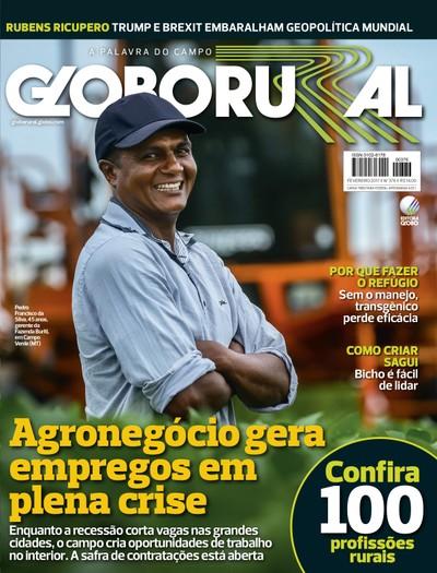 revista-fevereiro-2017 (Foto: Editora Globo)