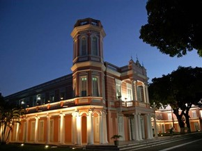 Universidade Federal do Ceará (Foto: Agência Diário)