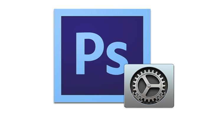 Veja como deixar o Photoshop mais rápido (Foto: Reprodução/André Sugai)