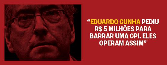 Eduardo Cunha  (Foto: Época )