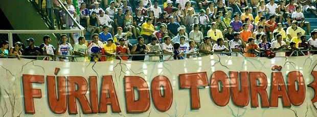 torcida araguaína (Foto: Divulgação / Site Oficial do Araguaína)