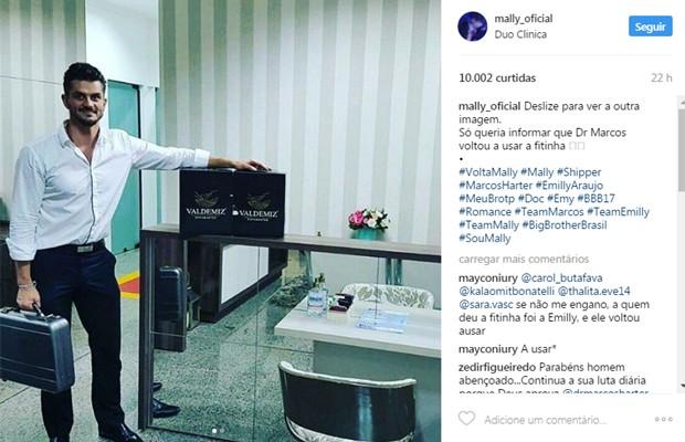 Nas redes sociais, fã repararam que Marcos Härter voltou a usar fitinha que teria sido dada por Emilly (Foto: Reprodução/Instagram)