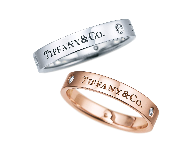Tiffany&Co. (Foto: Divulgação)