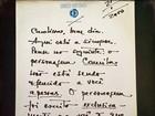 Carolina Dieckmann relembra carta que recebeu de Manoel Carlos