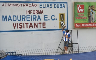 Madureira x Vasco, Placar (Foto: Raphael Zarko)