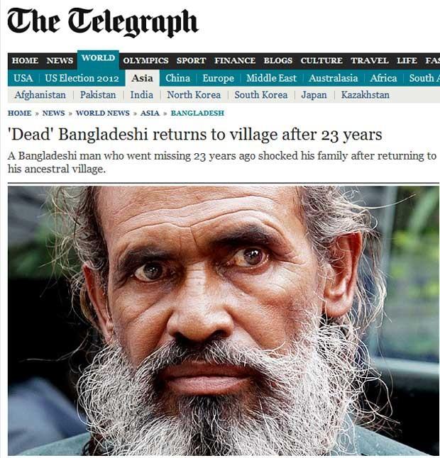homem considerado morto há 23 anos aparece vivo em Bangladesh (Foto: Reprodução)