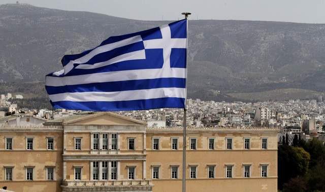 Negociações entre Grécia e Comissão Europeia terminam sem acordo