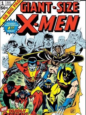 A nova equipe multicultural. A intenção da Marvel era conquistar o mercado internacional (Foto: Divulgação/Marvel)