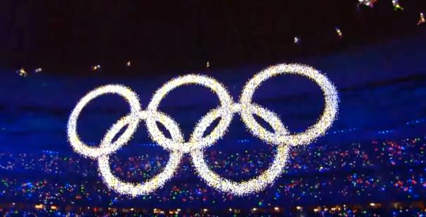 Jogos Olímpicos Rio 2016  (Foto: Reprodução TV Globo)
