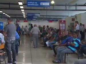 Poupatempo desiste de transferir unidade de Taubaté para novo prédio (Foto: Reprodução/ TV Vanguarda)