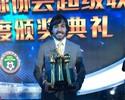Artilheiro e campeão, Ricardo Goulart  é eleito o melhor jogador do Chinês