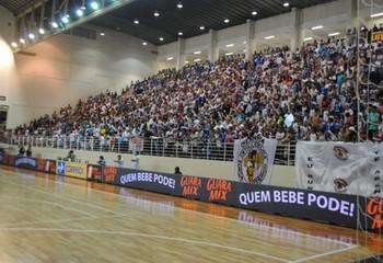 Arena Olímpica João Mambrini São Sebastião do Paraíso (Foto: Diego Evangelista)
