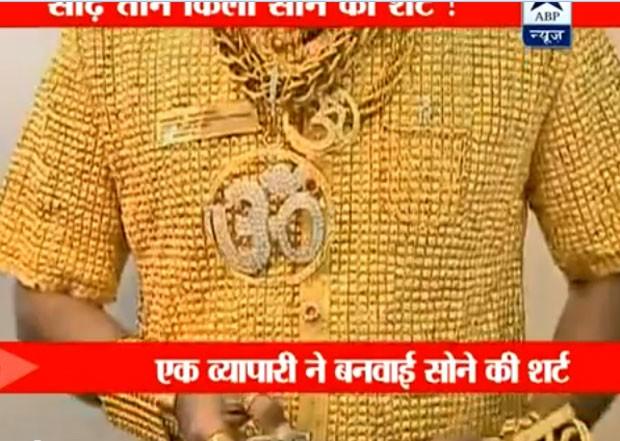 Camisa é trabalhada a partir de 14 mil anéis de ouro 22 quilates ligados entre si (Foto: Reprodução)