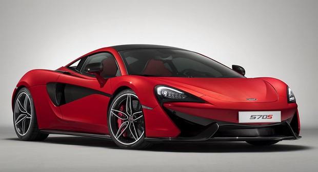 McLaren 570S Design Edition 1 (Foto: Divulgação)