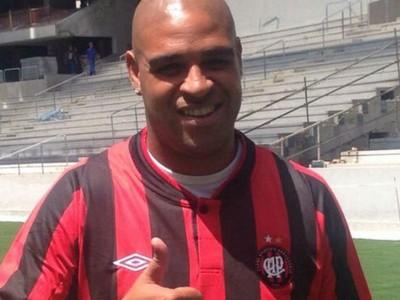 Adriano Imperador (Foto: Divulgação/Atlético-PR)