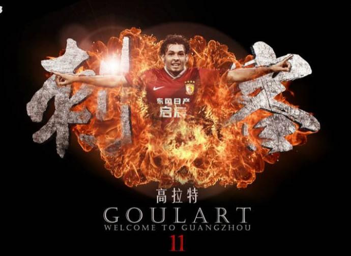 Ricardo Goulart é anunciado pelo Guanghzou (Foto: Reprodução/Site Oficial)