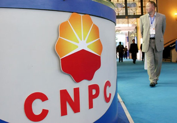 Logo da China National Petroleum Company (CNPC), estatal petrolífera da China (Foto: Reuters)