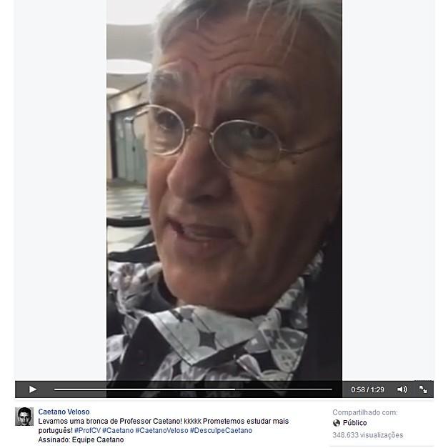 Caetano Veloso dá bronca em equipe de redes sociais (Foto: Reprodução/Facebook)