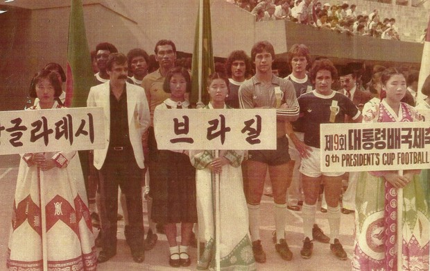 Goleiro Paulo Victor e time do Vitória-ES premiados após título da Copa da Coreia de 1979 (Foto: Acervo do Vitória Futebol Clube)