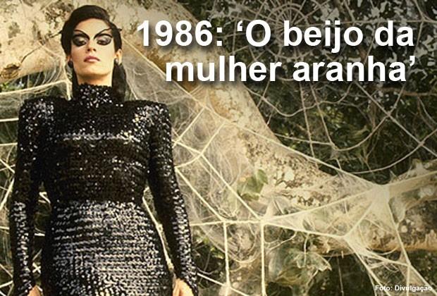 O filme 'O beijo da mulher aranha' concorreu ao Oscar em 1986 (Foto: Divulgação)