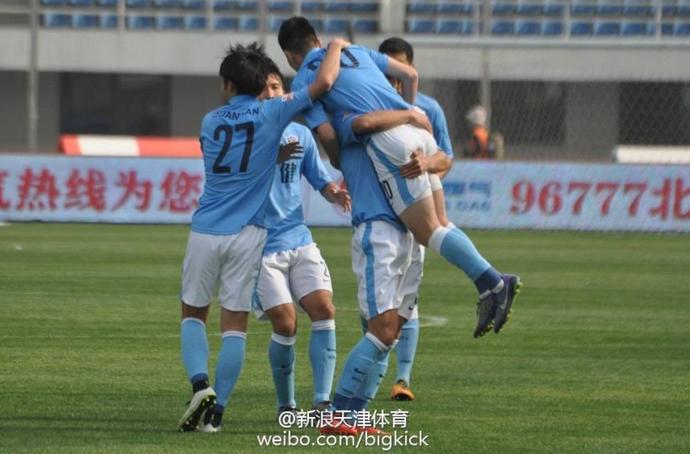 Tianjin Quanjian comemoração (Foto: Reprodução / Weibo)