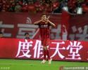 Elkeson brilha, e Shanghai SIPG vence o Yanbian pelo Campeonato Chinês