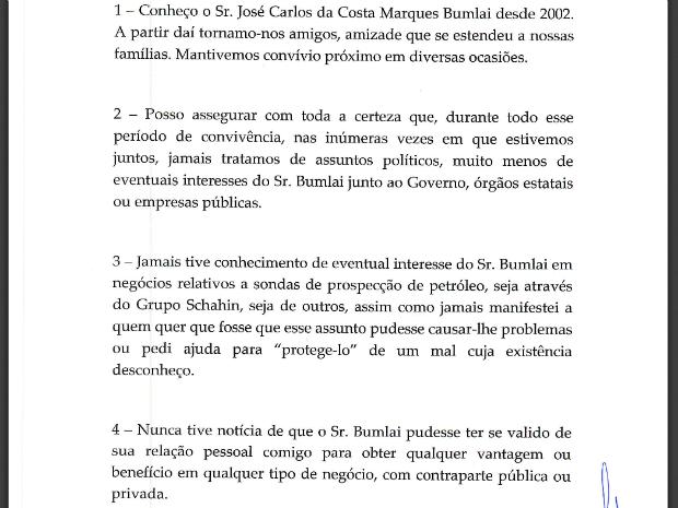 Trechos da declaração enviada pelo advogado de Lula (Foto: Reprodução/Justiça Federal)