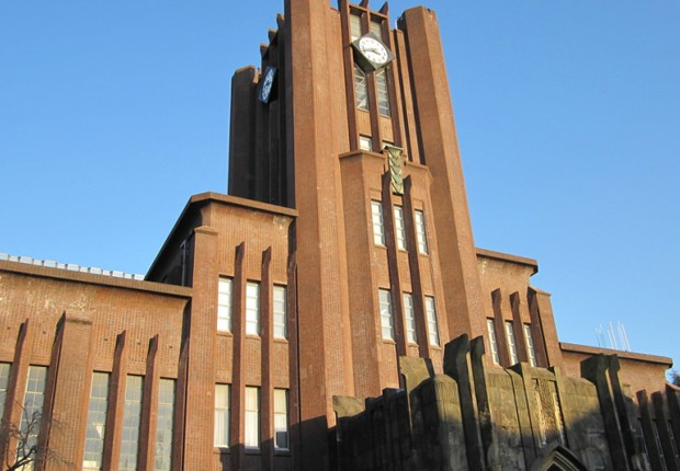 Universidade de Tóquio, no Japão (Foto: Divulgação)